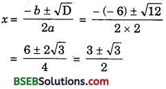 Bihar Board Class 10th Maths Solutions Chapter 4 Quadratic Equations Ex 4.4 img 2