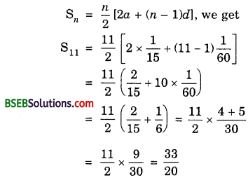 Bihar Board Class 10th Maths Solutions Chapter 5 Arithmetic Progressions Ex 5.3 img 1