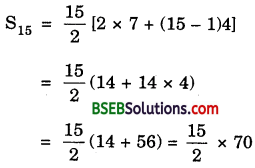 Bihar Board Class 10th Maths Solutions Chapter 5 Arithmetic Progressions Ex 5.3 img 9