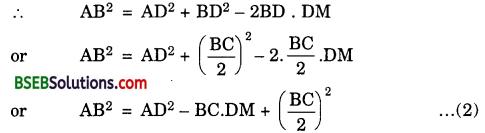 Bihar Board Class 10th Maths Solutions Chapter 6 Triangles Ex 6.6 11