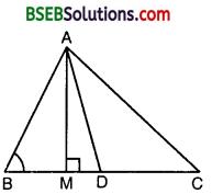 Bihar Board Class 10th Maths Solutions Chapter 6 Triangles Ex 6.6 9