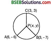 Bihar Board Class 10th Maths Solutions Chapter 7 Coordinate Geometry Ex 7.4 2