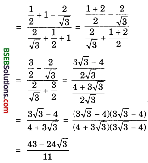 Bihar Board Class 10th Maths Solutions Chapter 8 Introduction to Trigonometry Ex 8.2 2