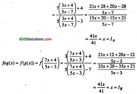 Bihar Board 12th Maths Important Questions Long Answer Type Part 1 2
