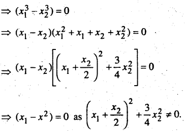 Bihar Board 12th Maths Important Questions Short Answer Type Part 1 3