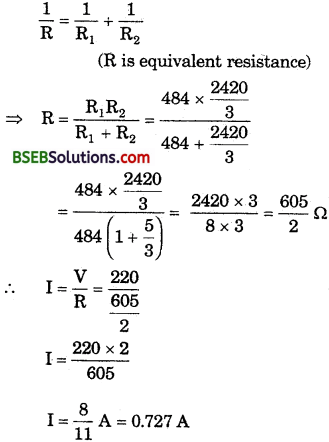 Bihar Board Class 10 Science Solutions Chapter 12 Electricity - 25