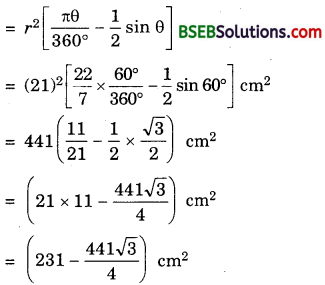 Bihar Board Class 10th Maths Solutions 12 Areas Related to Circles Ex 12.2 6
