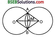Bihar Board Class 9th Maths Solutions Chapter 10 Circles Ex 10.3 2