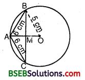 Bihar Board Class 9th Maths Solutions Chapter 10 Circles Ex 10.4 6