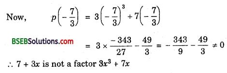 Bihar Board Class 9th Maths Solutions Chapter 2 Polynomials Ex 2.3 3