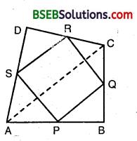 Bihar Board Class 9th Maths Solutions Chapter 8 Quadrilaterals Ex 8.2 1