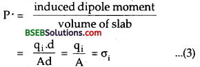 Bihar Board Class 12 Physics Solutions Chapter 2 Electrostatic Potential and Capacitance - 182