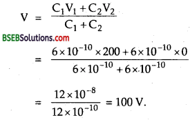 Bihar Board Class 12 Physics Solutions Chapter 2 Electrostatic Potential and Capacitance - 25