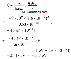 Bihar Board Class 12 Physics Solutions Chapter 2 Electrostatic Potential and Capacitance - 61