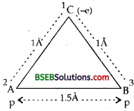 Bihar Board Class 12 Physics Solutions Chapter 2 Electrostatic Potential and Capacitance - 64