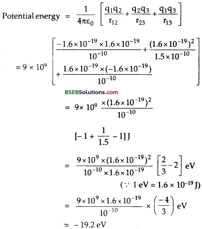 Bihar Board Class 12 Physics Solutions Chapter 2 Electrostatic Potential and Capacitance - 65