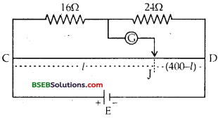 Bihar Board Class 12th Physics Solutions Chapter 3 Current Electricity - 114