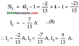 Bihar Board Class 12th Physics Solutions Chapter 3 Current Electricity - 126