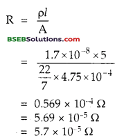 Bihar Board Class 12th Physics Solutions Chapter 3 Current Electricity - 130