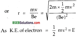 Bihar Board Class 12th Physics Solutions Chapter 5 Magnetism and Matter - 25