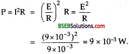 Bihar Board Class 12th Physics Solutions Chapter 6 Electromagnetic Induction - 25