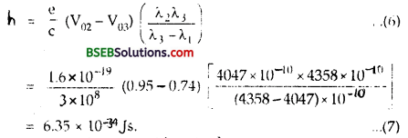 Bihar Board Class 12th Physics Solutions Chapter 11 Dual Nature of Radiation and Matter - 33