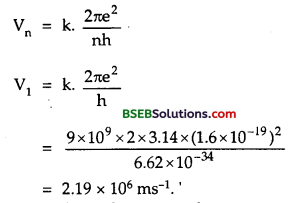 Bihar Board Class 12th Physics Solutions Chapter 12 Atoms - 64