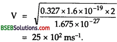 Bihar Board Class 12th Physics Solutions Chapter 13 Nuclei - 19