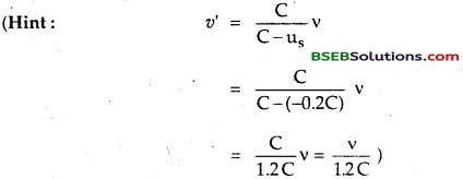 Bihar Board Class 12th Physics Solutions Chapter 10 Wave Optics 74
