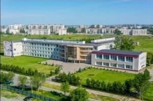Rudny Industrial Institute