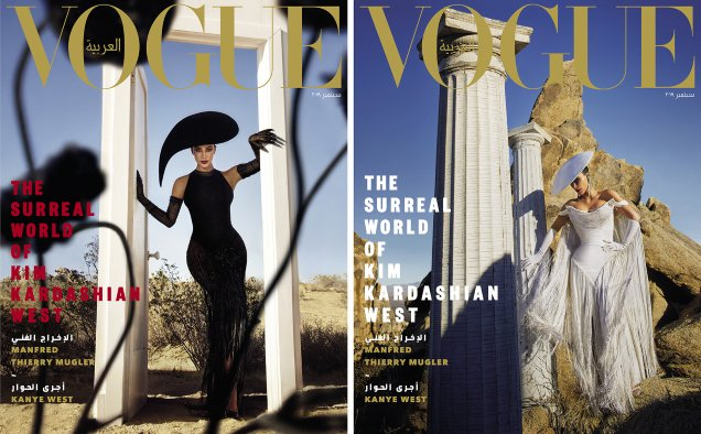 Vogue Arabia September 2019 : Kim Kardashian West by Txema Yeste