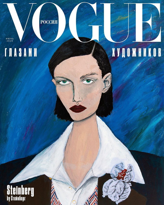 Vogue Russia June 2020 by Sasha Pivovarova & Steinberg