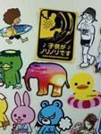 ☆SHOP夏イベント☆