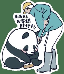 4646-ミキお客様パンダ-2