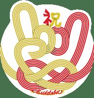 ライダーお祝い結び手2