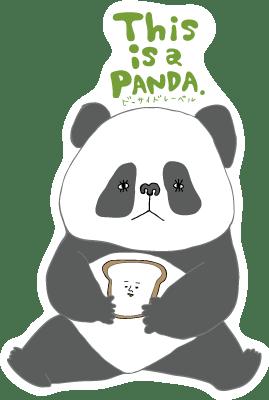 4713-フクパンダ緑