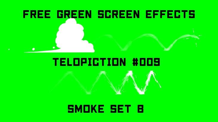 "【No.009】 ""Smoke set B""スモークセットB/フリー素材/グリーンスクリーン/Free Green Screen Effects"