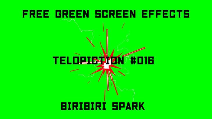"【No.016】""Raging wind"" ビリビリパワー/フリー素材/グリーンスクリーン/Free Green Screen Effects"