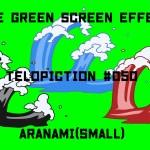"""【No.050】""""Aranami(small)"""" 荒波(小)/フリー素材/グリーンスクリーン/Free Green Screen Effects"""