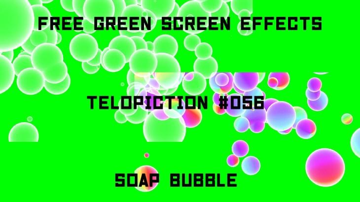 """【No.056】""""Soap bubble"""" シャボン/フリー素材/グリーンスクリーン/Free Green Screen Effects"""