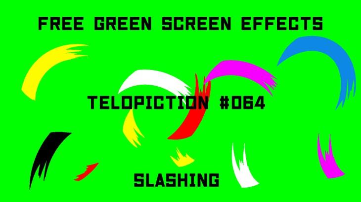 "【No.064】""Slashing"" かまいたち/フリー素材/グリーンスクリーン/Free Green Screen Effects"