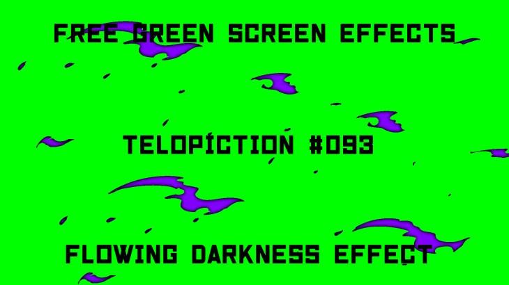 "【No.093】""Flowing darkness effect"" 流れる闇のエフェクト/フリー素材/グリーンスクリーン/Free Green Screen Effects"