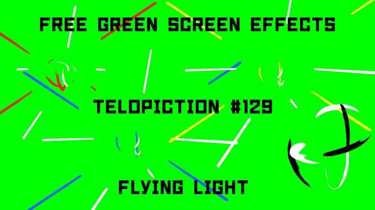"【No.129】""Flying light"" 飛び回る光/フリー素材/グリーンスクリーン/Free Green Screen Effects"