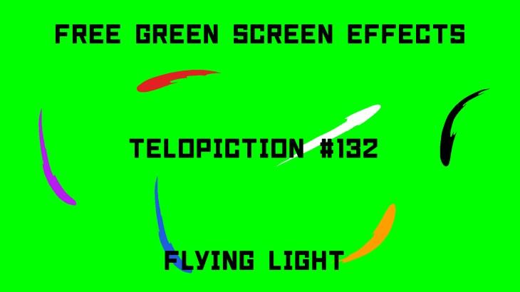 "【No.132】""Flying light"" 飛び回る光/フリー素材/グリーンスクリーン/Free Green Screen Effects"