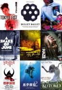 "SHINYA TSUKAMOTO movie poster: ""Tokyo Fist"" 1995 - ""Bullet Ballet"" 1998 - ""Gemini"" 1999 - ""A Snake of June"" 2002 - ""Vital"" 2004 - ""Haze - Il Muro"" 2005 - ""Nightmare Detective 1"" 2006 - ""Nightmare Detective 2"" 2008 - ""Kotoko"" 2011"
