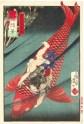20120516-Pacific-Yoshitoshi-Oniwakamaru
