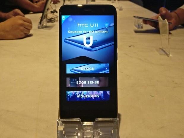 The HTC U11 smartphone