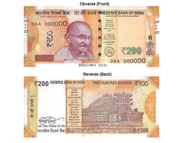 Rs 200 note, currency