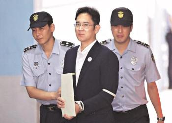 Prosecutors summon Samsung Group heir over controversial 2015 merger