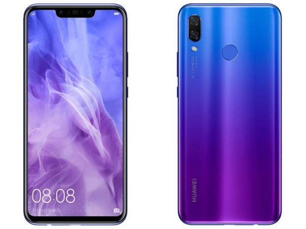 Image result for Huawei Nova 3, Nova 3i Expected to Launch in India on July 26, Will Be Amazon Exclusives